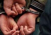 عامل آزار و اذیت دختر جوان در سیرجان بازداشت شد
