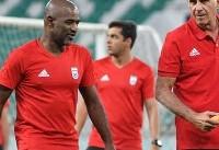 دستیار کیروش: هنوز با بازیکنان در مورد دیدار با عراق صحبت نکردیم