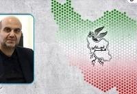 اعلام جزئیات برگزاری سی و هفتمین جشنواره فیلم فجر در استانها