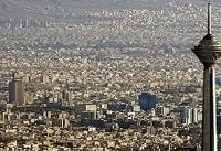 کاهش غلظت ذرات معلق در هوای تهران