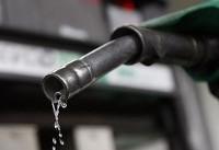 ایران از مهرماه ۹۷ واردات بنزین از خارج را «متوقف کرده است»