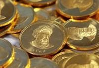 قیمت طلا و قیمت سکه در بازار امروز چهارشنبه