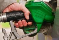 افزایش ١٢ تا ١٥ میلیون لیتر بنزین تولیدی در کشور