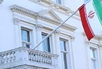 سفیر ایران درلاهه، تامین امنیت سفارت را مورد تاکید قرار داد