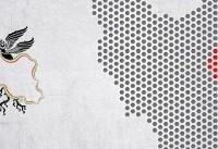 اکران همزمان فیلمهای جشنواره فجر در بیرجند و قائن