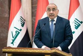 Iraq authorities lift curfew as normalcy returns to streets of Baghdad