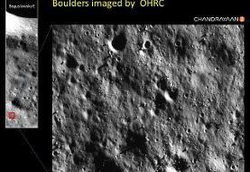 ارسال نزدیکترین تصویر از ماه به زمین