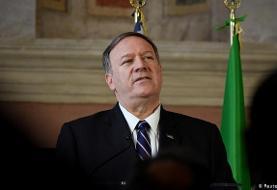 مایک پمپئو: اتحادیه اروپا انتقال نفت ایران به سوریه را محکوم کند