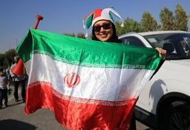 Iran football: Women attend first match in decades