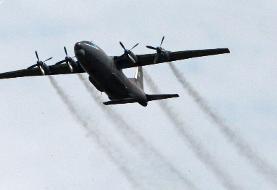 ویدئویی از محل فرود اضطراری هواپیمای آنتونوف-۱۲ در یکاترینبورگ منتشر شده است