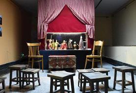 نمایش «خیمه شب بازی» در موزه کودکی ایرانک