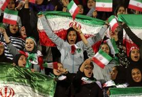 Iranian Women Allowed to Attend Soccer Game for First Time Since 1981