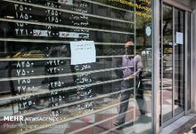 قیمت دلار آمریکا به ۱۱۴۰۰ تومان رسید