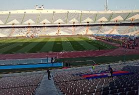 تشویق ویژه دروازهبانهای تیم ملی توسط هواداران
