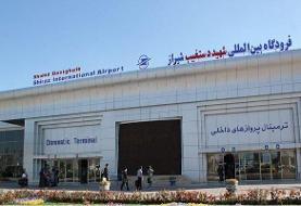 فرود اضطراری هواپیمای پرواز باکو به دبی در شیراز