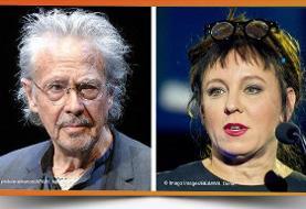 هانتکه اتریشی و توکارچوک لهستانی برندگان جایزه نوبل ادبیات شدند