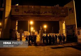مرز چذابه از طرف عراقی موقتا بسته است