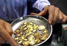 قیمت سکه طرح جدید ۱۳مهر ۹۸ به ۴ میلیون و ۱۵ هزار تومان رسید