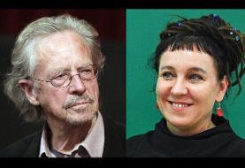 برندگان نوبل ادبیات ۲۰۱۹ را بهتر بشناسیم / دو برنده و چند نگاه