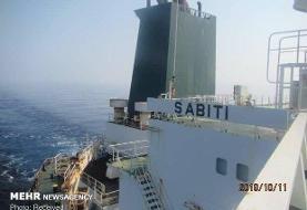 نفتکش «سابیتی» ۱۰ روز دیگر به ایران میرسد