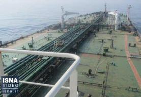 واکنش عربستان به هدف قرار گرفتن نفتکش کشورمان در دریای سرخ