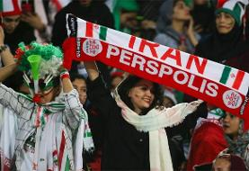 Iran thrash Cambodia 14-0 on marquee night for female fans