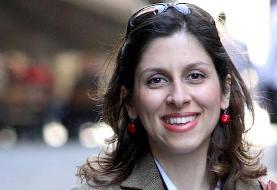 Daughter of Nazanin Zaghari-Ratcliffe returns to UK to start school