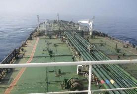 نفتکش ایرانی برای عربستان سیگنال کمک فرستاده بود