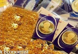کاهش قیمت طلاو سکه