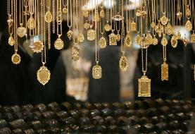 هشدار به رونق قاچاق سکه و طلا به خارج از کشور