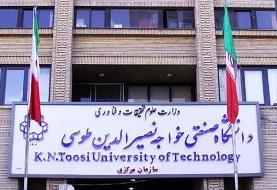 ۵ دانشجوی دانشگاه خواجه نصیر در سانحه تصادف در عراق جان باختند