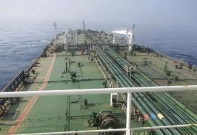 نفتکش سابیتی ۱۰ روز دیگر به ایران میرسد