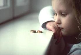 شیوهای برای کاهش اضطراب فرزندان طلاق