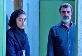 جایزه بهترین فیلم کوتاه جشنواره لندن برای یک فیلم ایرانی