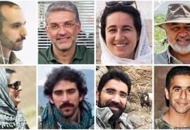 اتهام افساد فیالارض برخی متهمان زندانی پرونده فعالان محیطزیست حذف شد