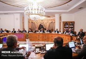 تعداد دیگری از تبصرههای لایحه بودجه سال ۱۳۹۹ بررسی و تصویب شد