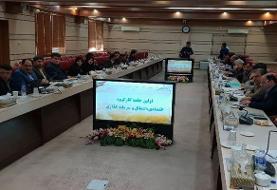 نرخ بیکاری در استان قزوین کاهش یافت