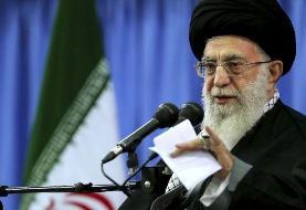 رهبر ایران: در مقابل آمریکا کوتاه نمیآییم