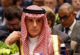 عربستان دست داشتن در حمله به نفتکش ایرانی را رد کرد