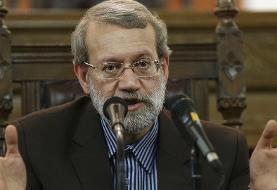 سفر غیر عادی رئیس مجلس ایران به صربستان+عکس
