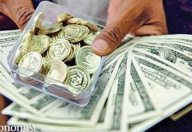 قیمت طلا،، قیمت سکه و قیمت ارز امروز ۹۸/۰۷/۲۱