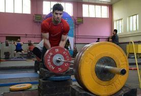 اعزام تیمهای پایه وزنهبرداری ایران به کرهشمالی لغو شد