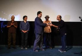 اختتامیه جشنواره فیلم کوتاه ۱۰ / حسین علیزاده ۵ قطعه هدیه داد