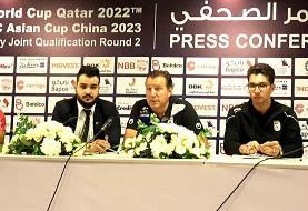 ویلموتس: برد ۱۴ بر صفر تمام شد/ هرگز بحرین را تیم ساده ای نمی دانم