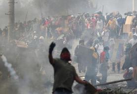 آیاماف آمریکایی و بسته ریاضتی آن، عامل ناآرامی در اکوادور