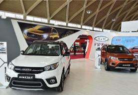 فروش اقساطی ۷ محصول از خودروهای