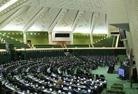 اولین واکنش نمایندگان مجلس به بازداشت روحالله زم توسط اطلاعات سپاه