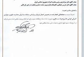 محاسبه تعرفه واردات تلفن همراه مسافری با ارز ثانویه