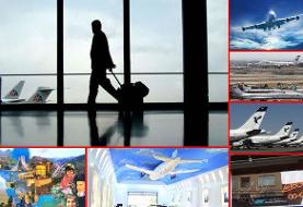 ۴ دفتر خدمات مسافرت هوایی تعلیق و لغو شدند