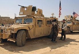 تخلیه یک پایگاه دیگر آمریکا در سوریه